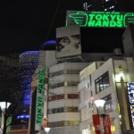 Sunshine Street, Ikebukuro