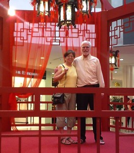 Shirley and Steve at Empire Mall